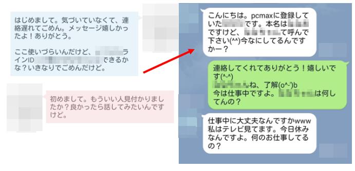 pcmax_16