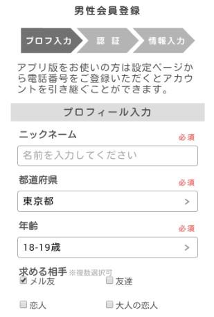 wakuwaku_touroku_02