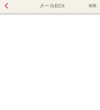 wakuwakumail_01