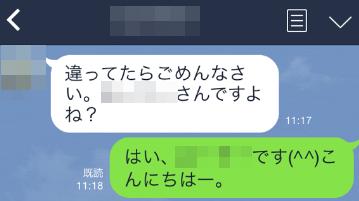 wakuwakumail_05