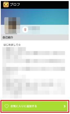jmail_05