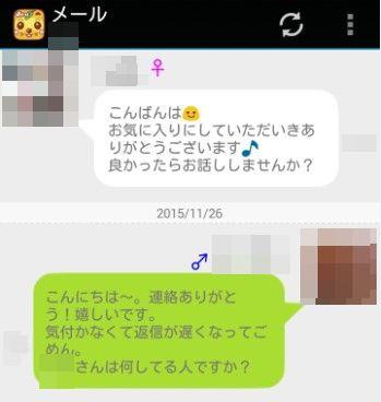 jmail_09