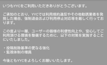 yyc_07