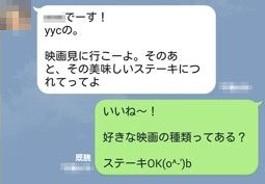 yyc_23